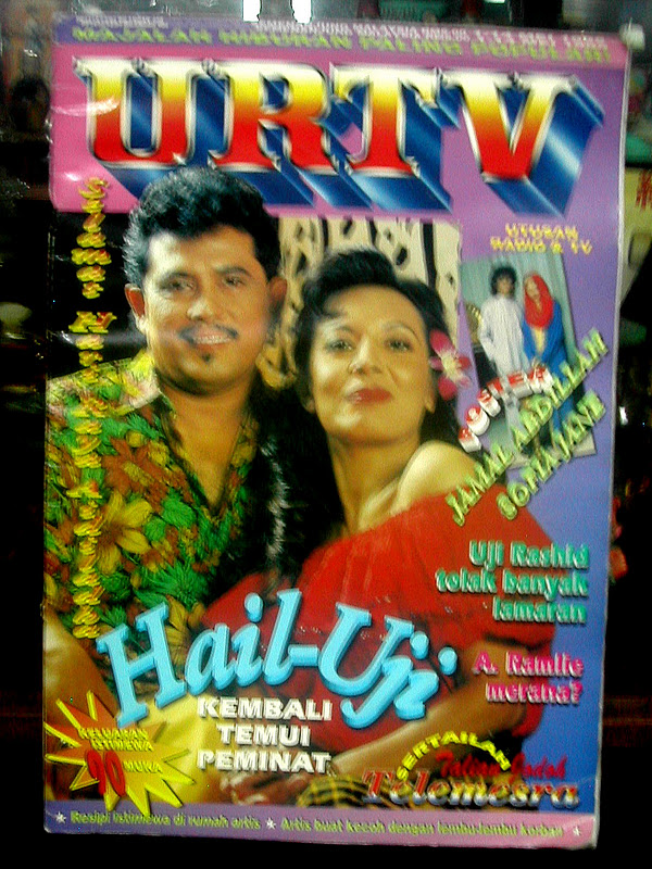 EIS'ANTIQUE: Majalah URTV For Sale RM