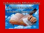 VIDEOART - LABORATORIO MINIMALISTA DI MEDIAZIONE LIRICA INFORMATICA EMOZIONALE Rapaccini