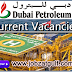 Vacancies at Dubai Petroleum