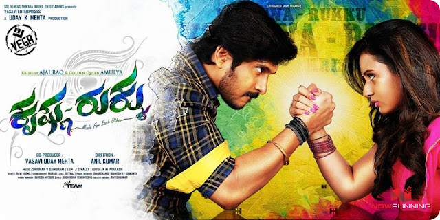 Upcoming Kannada movie Krishna-Rukku first look wallpaper