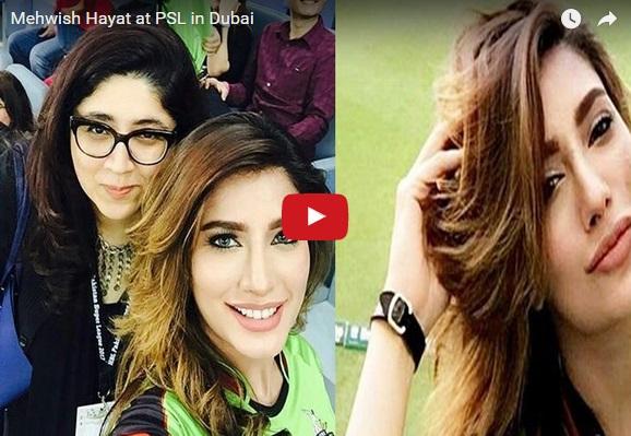 Mehwish Hayat at PSL
