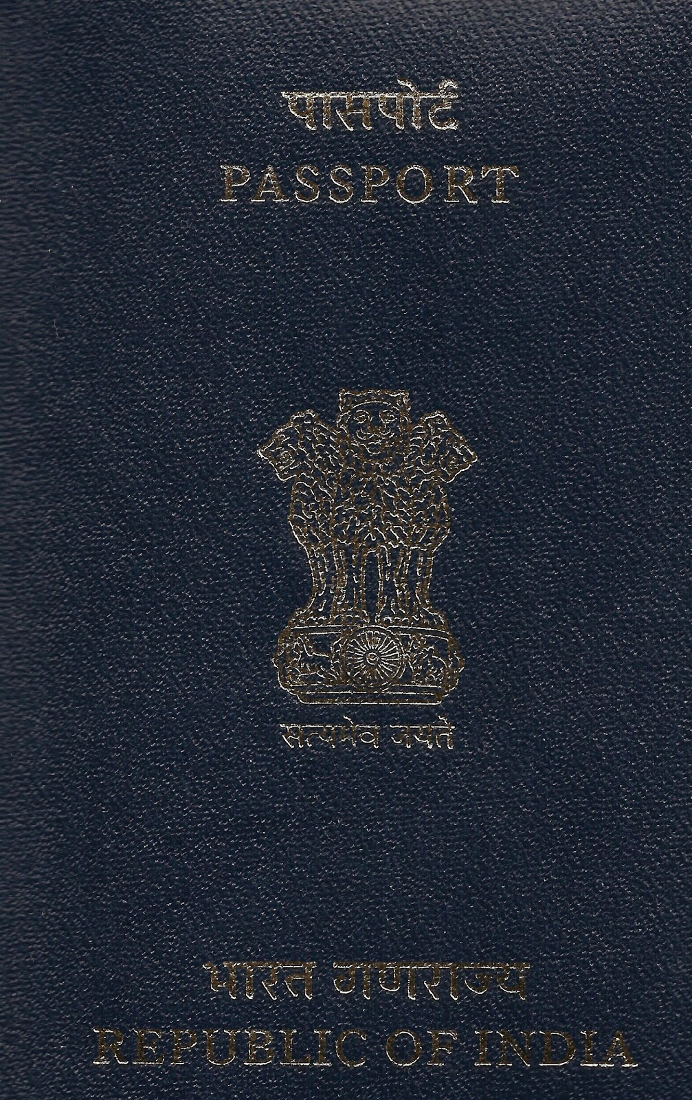 Sudeeps Blog How To Renew An Indian Passport In Usa Through Post