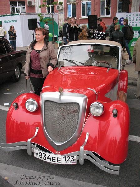 Дамское авто