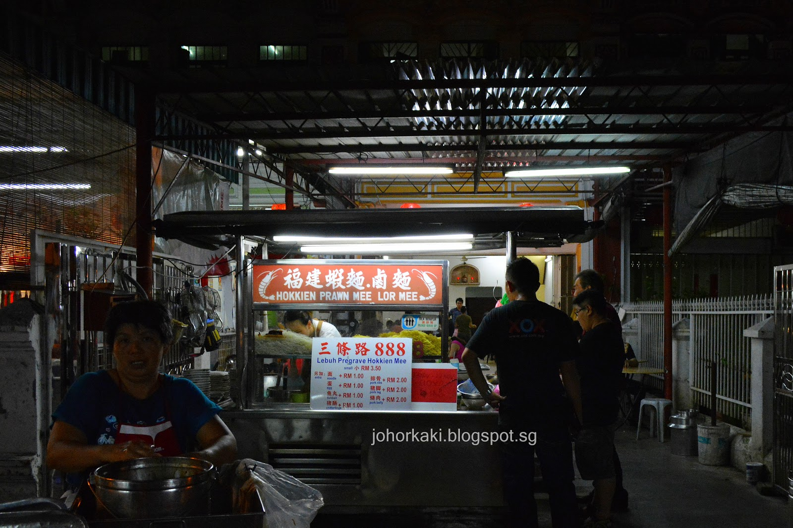 penang dating restaurant Best dining in butterworth, seberang perai district: see 401 tripadvisor traveller reviews of 74 butterworth restaurants and search by cuisine, price, location, and more.