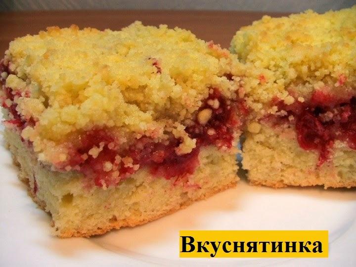 Быстрый пирог с клюквой рецепт с фото