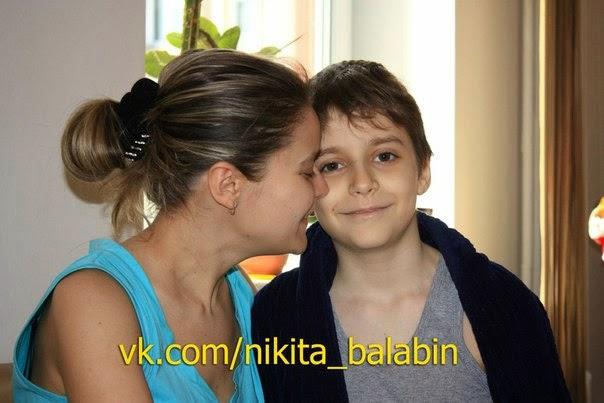 Никита жив здоров и счастлив)