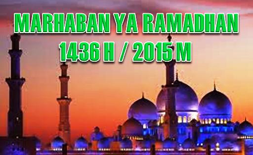 Jadwal Buka Puasa Ramadhan 1436 H / 2015 M Sulawesi Tenggara dan kota-kota lain di Indonesia