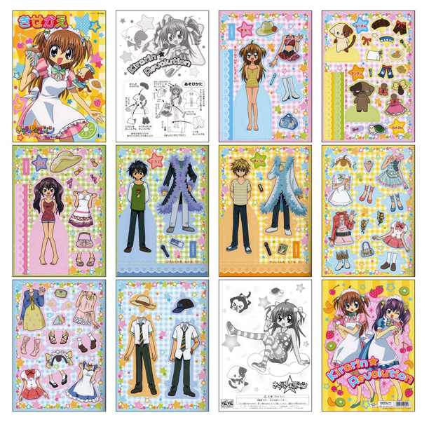 Image result for patung kertas