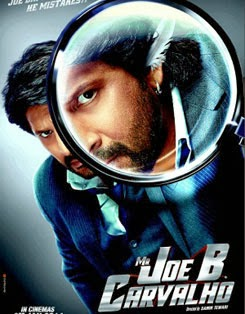 Ae ji Suniye Audio and Lyrics - Mr. Joe B. Carvalho