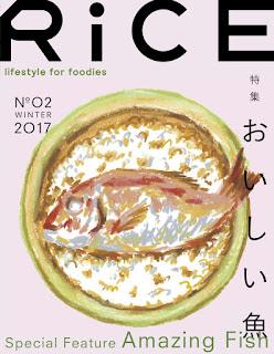 RiCE(ライス) No.01-02