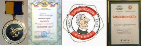 Писатель, сценарист и одессит Алексей Надэмлинский. И еще -  член Союза писателей-маринистов