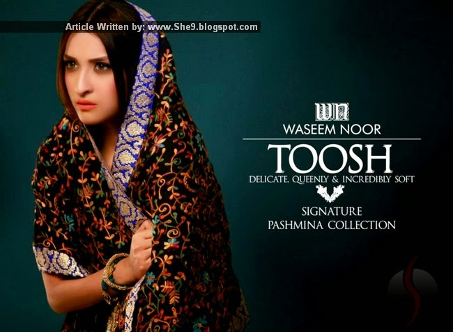 Waseem Noor Royal Dress Fashion
