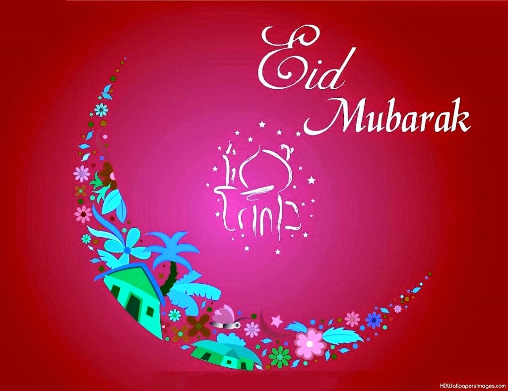 Happy eid al fitr happy eid wishes whatsapp msgs and facebook status 2014 kristyandbryce Images