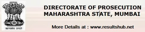 Directorate of Prosecution Maharashtra Recruitment 2013