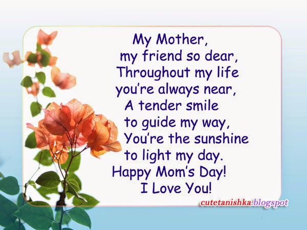 Happy Mother 39 S Day 2014 Beautiful Sms Message Quotes