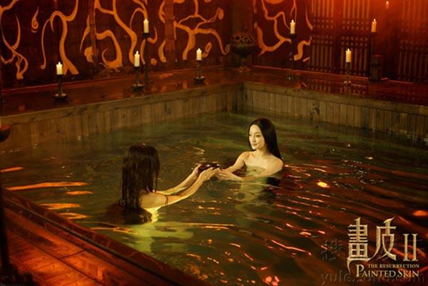 Painted Skin 2 ~ Blognya Yong ji