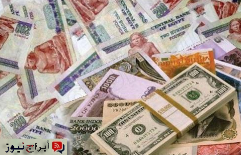 سعر بيع وشراء الدولار في السوق السودء المصرية الاربعاء 21/1/2015