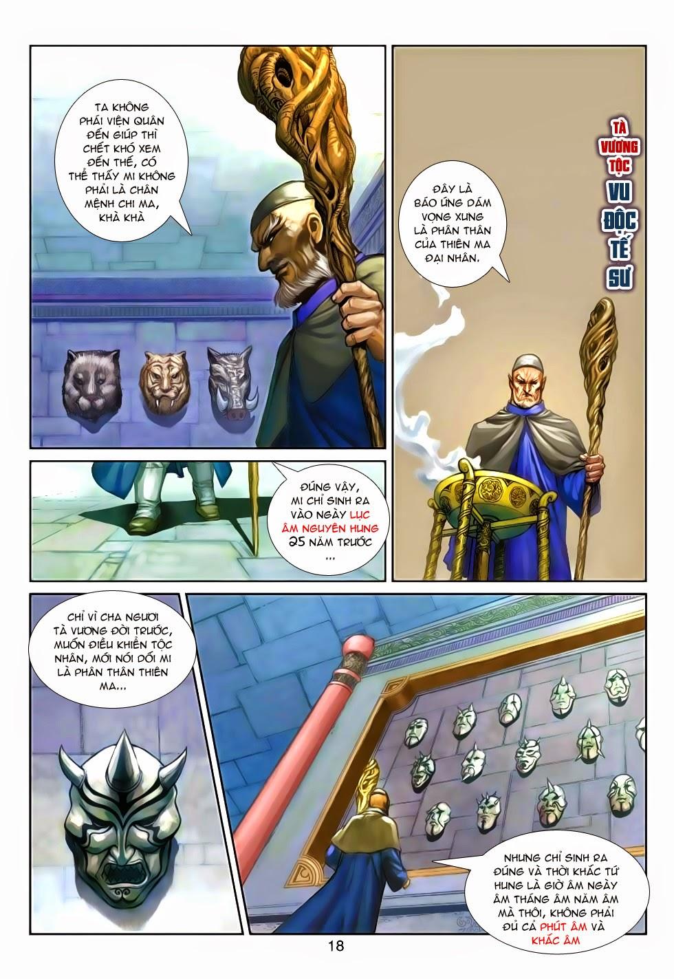 Thần Binh Tiền Truyện 4 - Huyền Thiên Tà Đế chap 5 - Trang 18