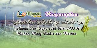 Membuat Ucapan Lebaran Idul Fitri