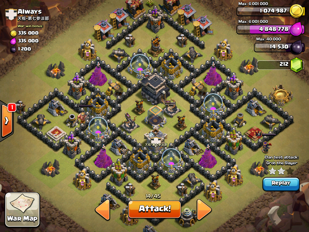 Coc th 8 war base with 4 mortars anti air page 153