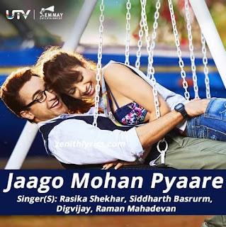 Jago Mohan Pyare - Katti Batti