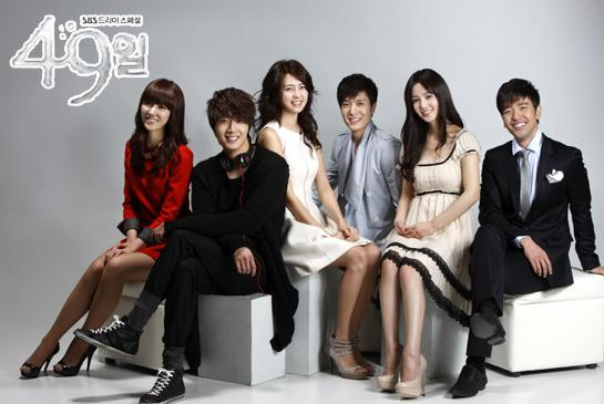 Profil Pemain Film Drama Korea 49 Days