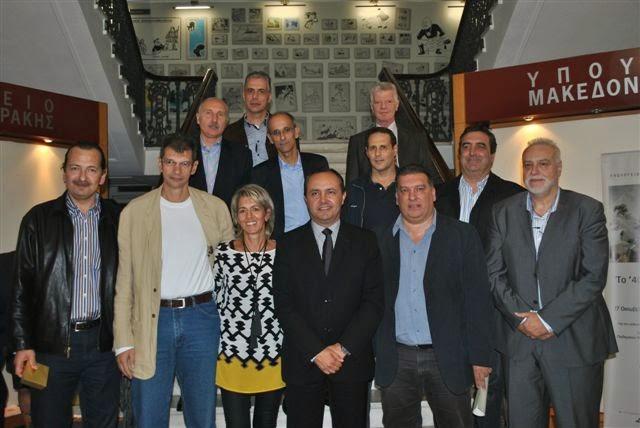 Το επίσημο δελτίο τύπου του Υπουργείου Μακεδονίας Θράκης και νέες φωτογραφίες από την χθεσινή βράβευση των βετεράνων για το 12ο Παγκόσμιο Πρωτάθλημα