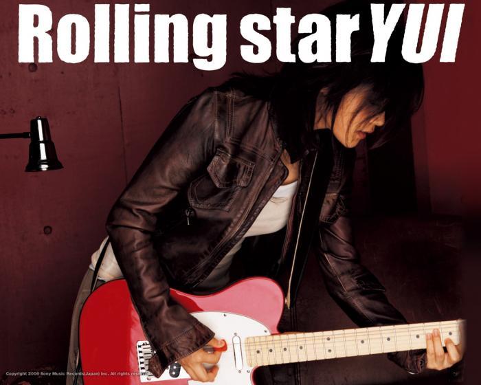 Bleach - Rolling Star Lyrics | MetroLyrics