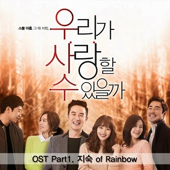 Lirik Lagu: Jisook - My Hero (OST Can We Love)
