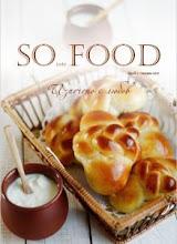 Първото българско кулинарно блогосписание SO into FOOD брой 7
