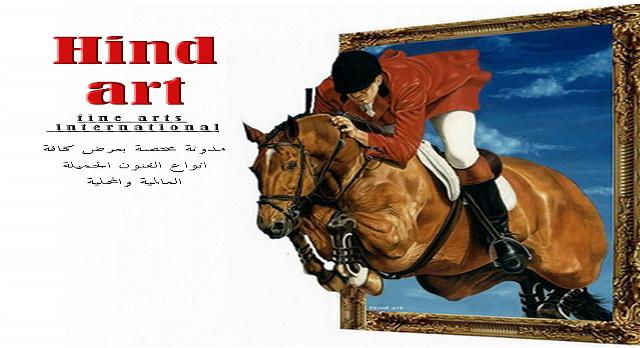 Hindart3