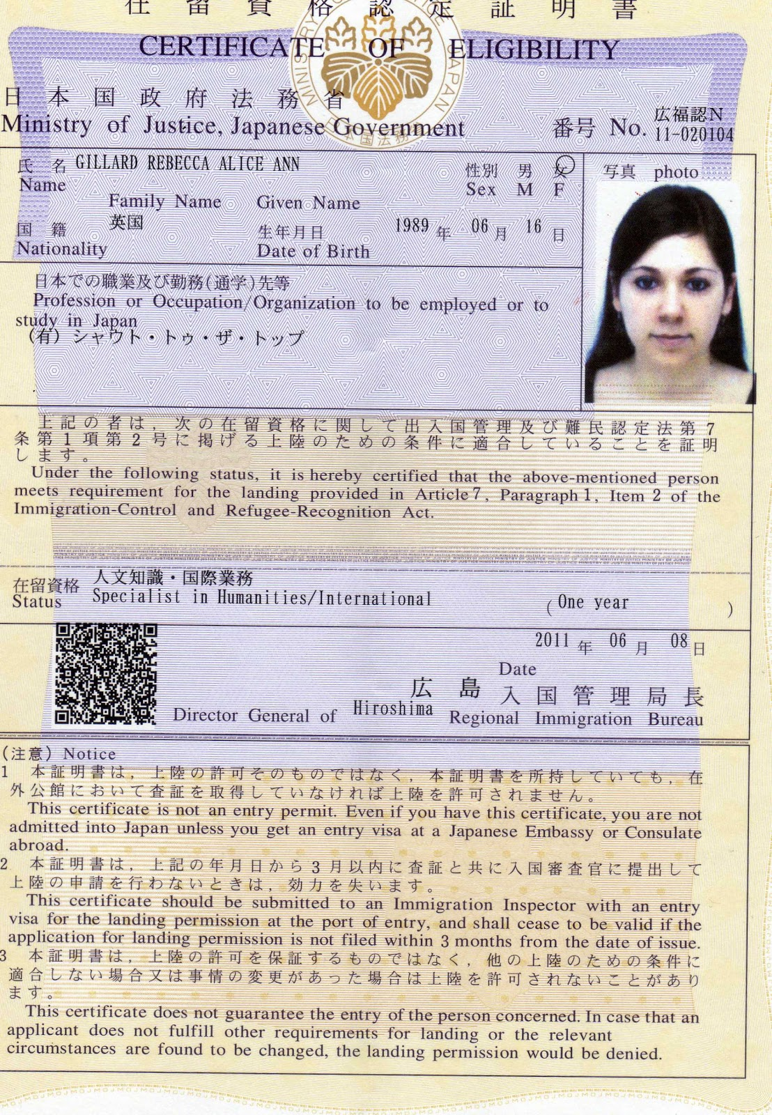 Certificate of eligibility surprise party and visa application certificate of eligibility surprise party and visa application english girl teaching in japan 1betcityfo Image collections