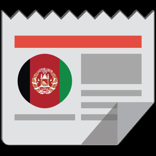 Afghanistan News App