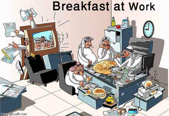 Saudyjczyków walka z nadwagą