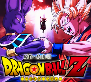 Assistir Filme Dragon ball Z The Battle of Gods Online