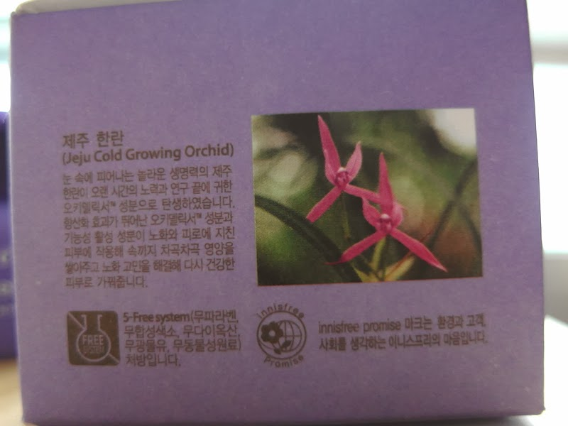 innisfree jeju cold growing orchid enriched cream lunarrive singapore review