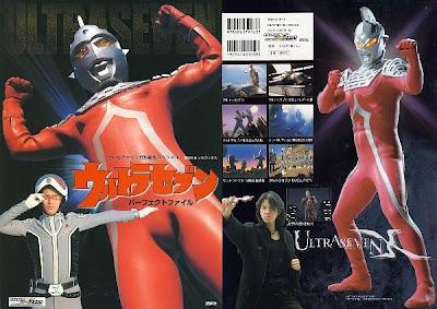UltraSeven