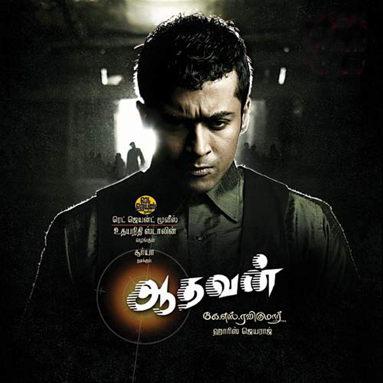 Aadhavan Movie Songs