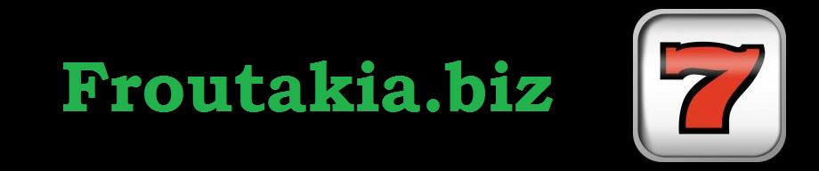 Froutakia | Φρουτακια
