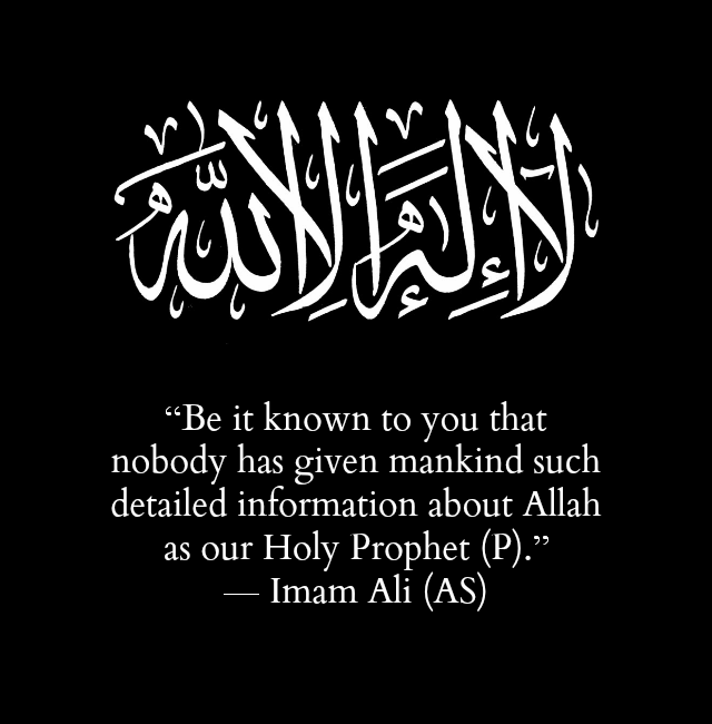 Be it known to you that no body has given mankind such detailed information about Allah as our Holy Prophet (P.B.U.H).