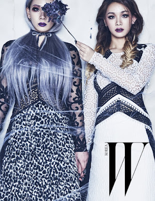 CL 2NE1 Lee Harin W Magazine January 2016
