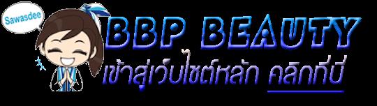 BBP Beauty
