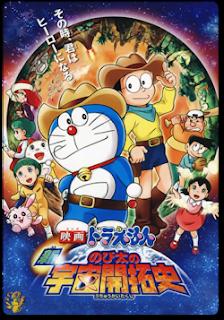 Doraemon The Hero: Pioneiros do Espaço PT-PT Eiga%2BDoraemon%2B-%2BShin%2BNobita%2Bno%2BUchuu%2BKaitakushi