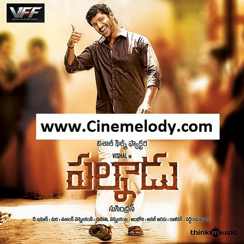 Palnadu  Telugu Mp3 Songs Free  Download -2013