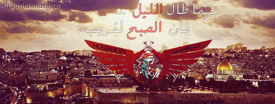 مجموعة المجاهدين الجزائريين