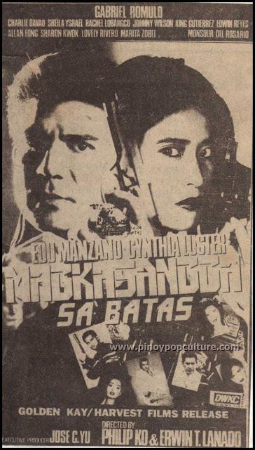 Magkasangga sa Batas, Edu Manzano, Cynthia Luster, movies