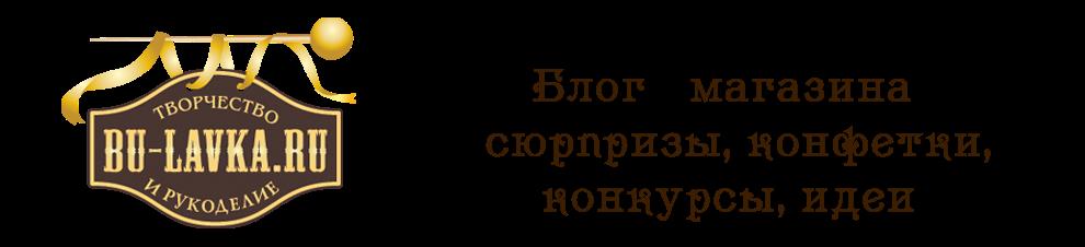 bu-lavka.ru
