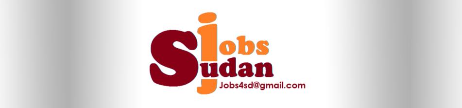 وظائف السودان Sudan Jobs