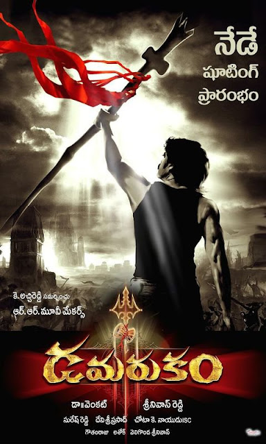 Nagarjuna New Movie Damarukam First Look Posters