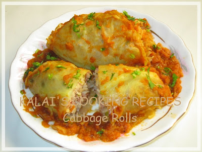 Cabbage Rolls Stuffed with Mutton Keema Recipe | Cabbage Rolls with Meat Keema Stuff Recipe